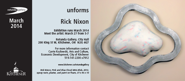 Invitation_March_RotundaGallery