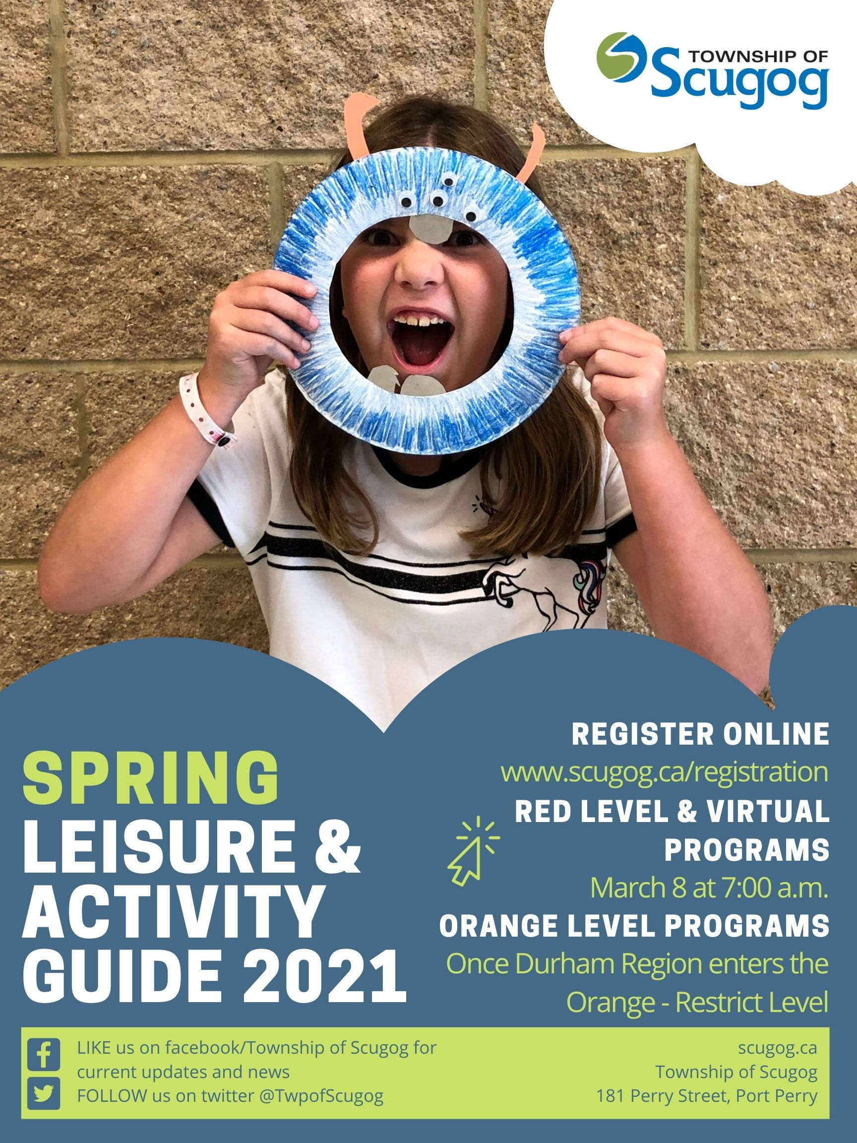 Spring Guide Cover